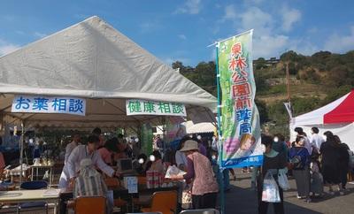 2019小豆島.jpg