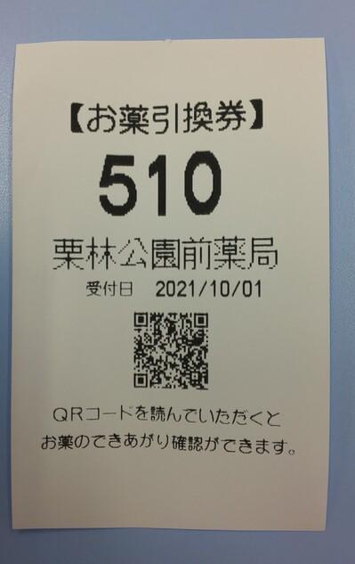 DSC_1431.jpg